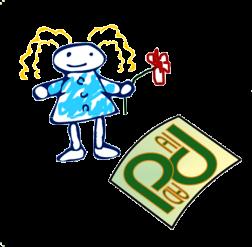 logo-pqia-paipad-transparente-semtexto